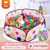 澳樂海洋球 彩色球加厚波波池小球池室內寶寶嬰兒童玩具球