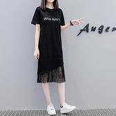 歐洲站女裝2021夏季新款時尚洋氣蕾絲拼接連身裙中長款印花t恤裙 韓國時尚週