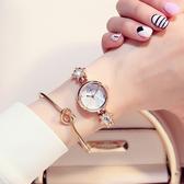 現貨手錶 女學生正韓簡約防潑水潮流水鑽女表手鏈表