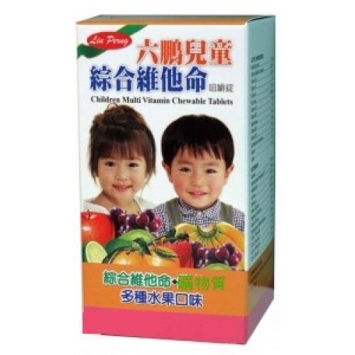 【2003837】六鵬 兒童綜合維他命咀嚼錠50錠~六鵬新包裝新公司貨