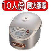 虎牌【JKW-A18R】10人份土鍋壓力IH電子鍋