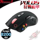 [ PC PARTY ] 曜越 Tt eSports VOLOS 狂戰機甲 電競 雷射滑鼠 8200DPI (台中、高雄)