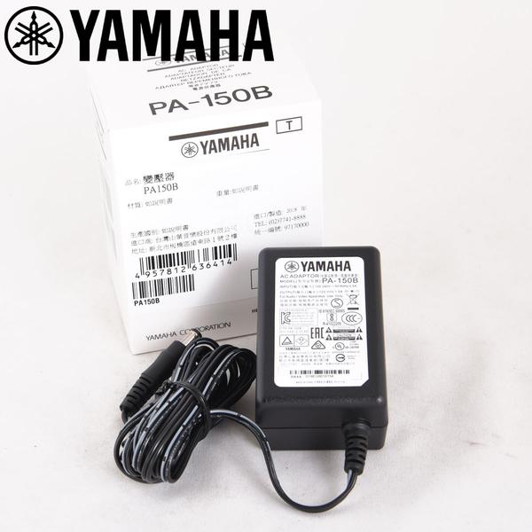 小叮噹的店-YAMAHA PA150B PA-5T2A 電子琴變壓器/電源供應器 PA5T2A 整流器