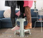 家用塑料凳子加厚高凳子時尚膠椅子熟膠板凳成人餐廳凳(10個裝)【閒居閣】