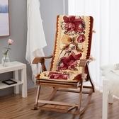 加厚冬季折疊椅坐墊搖椅竹椅藤椅睡椅墊子通用靠墊  萬客居