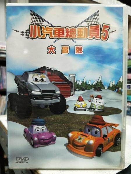 挖寶二手片-P12-082-正版DVD-動畫【小汽車總動員:大冒險】-國英語發音