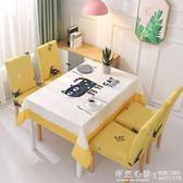 家用椅套餐桌椅子套罩INS網紅北歐防水桌布棉麻卡通茶幾布藝套裝 怦然心動