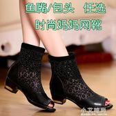 春夏蕾絲女網靴真皮網紗魚嘴女鞋中跟鏤空涼靴粗跟大碼涼鞋媽媽鞋 小艾時尚