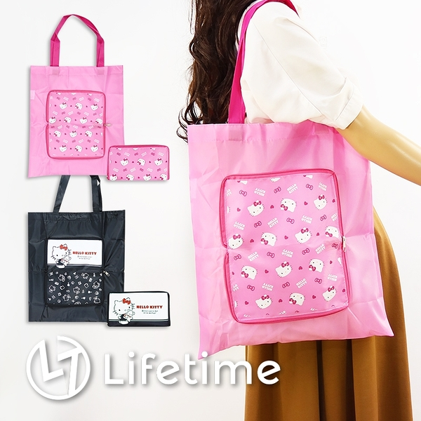 ﹝Kitty皮夾式折疊購物袋﹞正版 收納袋 購物袋 肩背袋 袋子 凱蒂貓〖LifeTime一生流行館〗