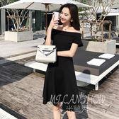 ✎﹏₯㎕ 米蘭shoe  夏季連衣裙新款韓版氣質裝一字領露背荷葉邊中長款A字裙