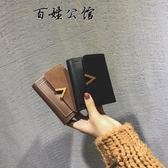 小錢包女短款韓版潮折疊個性零錢包