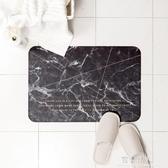 [衛生間進門]北歐ins風大理石超薄門墊地墊浴室防滑吸水腳墊地毯 YXS 【快速出貨】