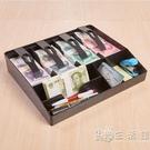 八格超市收銀盒收銀箱抽屜收銀盤收款盒硬幣盒現金盒