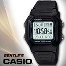CASIO手錶專賣店 卡西歐  W-80...