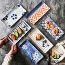 日式和風手繪釉下彩陶瓷壽司盤長方形菜盤餃子盤日料煎魚盤【創世紀生活館】