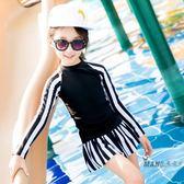 兒童泳衣 兒童泳衣女寶寶游泳衣中大小童泳裝女孩分體防曬速幹專業泳衣  一件免運
