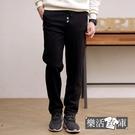 極簡款彈力太空棉平口休閒運動長褲(黑色)● 樂活衣庫【CP1779】