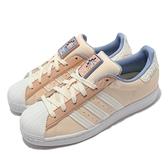 adidas 休閒鞋 Superstar 米白 粉藍 拼圖設計 貝殼頭 女鞋 愛迪達 三葉草 【ACS】 GZ3414