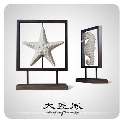 創意設計海星海馬家居裝飾品擺件客廳擺設樹脂新居禮工藝品