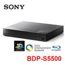 SONY索尼 3D WiFi 藍光播放機 BDP-S5500 (市值$4,990)(贈品二週後寄出)