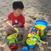 兒童沙灘玩具套裝玩沙挖沙工具沙漏鏟子男女寶寶決明子玩具(1件免運)