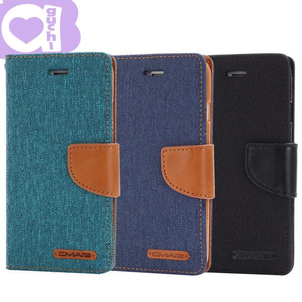 Apple iPhone 7 Plus/8 Plus 共用韓風雙色牛仔紋皮套 側掀磁扣支架式皮套 綠藍黑多色選擇