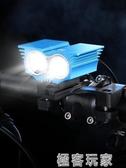 兄弟自行車燈騎行山地車T6夜前燈電筒USB充電寶強光單車配件 極客玩家