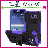 三星 Galaxy Note5 N9208 輪胎紋手機殼 全包邊背蓋 矽膠保護殼 支架保護套 PC+TPU手機套
