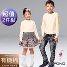 【MORINO摩力諾】有機棉兒童長袖圓領衫 長袖T恤(超值2件組)