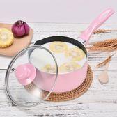 麥飯石奶鍋不粘鍋嬰兒寶寶輔食鍋熱牛奶煮泡面家用迷你小鍋湯鍋 st746『寶貝兒童裝』