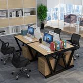 職員辦公桌4人位桌椅組合員工電腦26人辦公家具屏風卡位簡約現代·樂享生活館