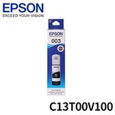 EPSON 原廠墨水匣 C13T00V100 (黑)