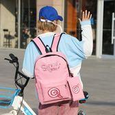 學生書包 學生帆布書包女韓版小清新初中生校園可愛背包休閒百搭開學後背包 芭蕾朵朵