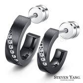 鋼耳環 情人節禮物 情侶耳環 C型耳環 栓扣式耳環 珠寶白鋼耳環 堅貞不渝 黑玫款 單邊單個價格