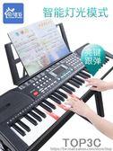 多功能電子琴教學61鍵鋼琴成人兒童初學者入門男女孩音樂器玩具88「Top3c」
