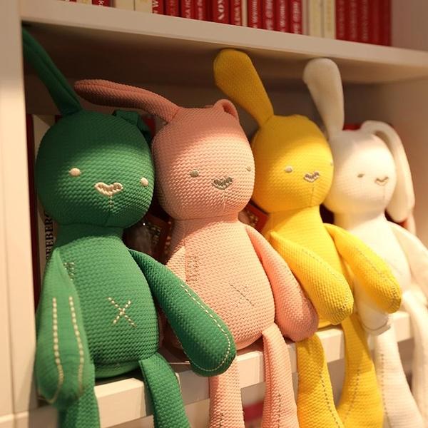 可咬安撫兔公仔毛絨玩具嬰兒睡覺抱枕布娃娃玩偶女孩寶寶生日禮物