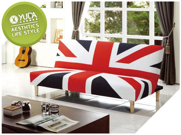 沙發床【YUDA 】沙發床/ 英國造型沙發床 床尾沙發 布套可拆洗 (J8F 206-2) 新竹以北免運費