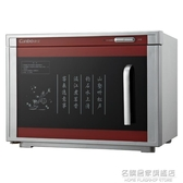 Canbo/康寶RTP20A-6立式家用商用迷你消毒櫃茶杯茶具 220vNMS名購居家