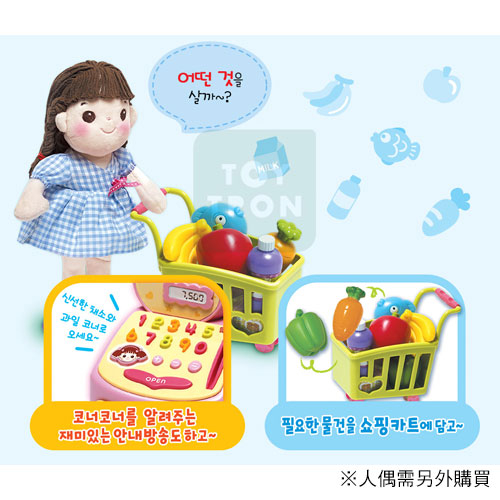 特價 DALIMI 超級市場組_DL32683