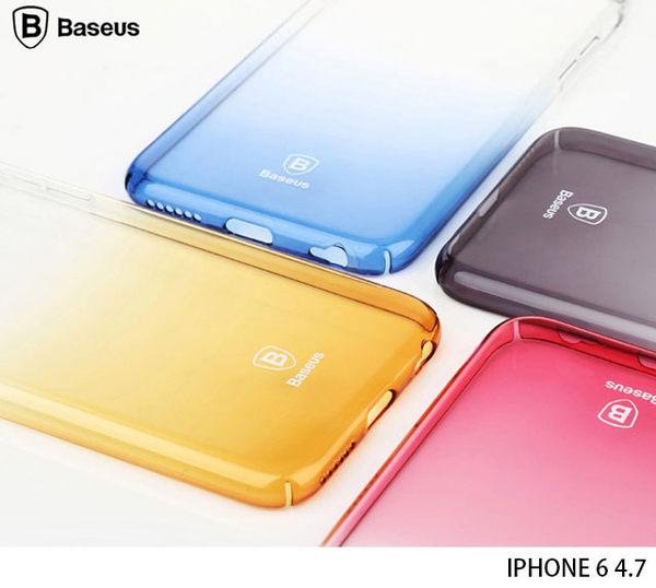 IPhone6 6s BASEUS 倍思 漸層 手機殼 硬殼 背蓋 保護殼