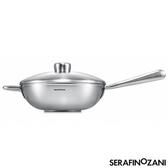【SERAFINO ZANI】IHC恆温長柄中式不鏽鋼炒鍋32cm