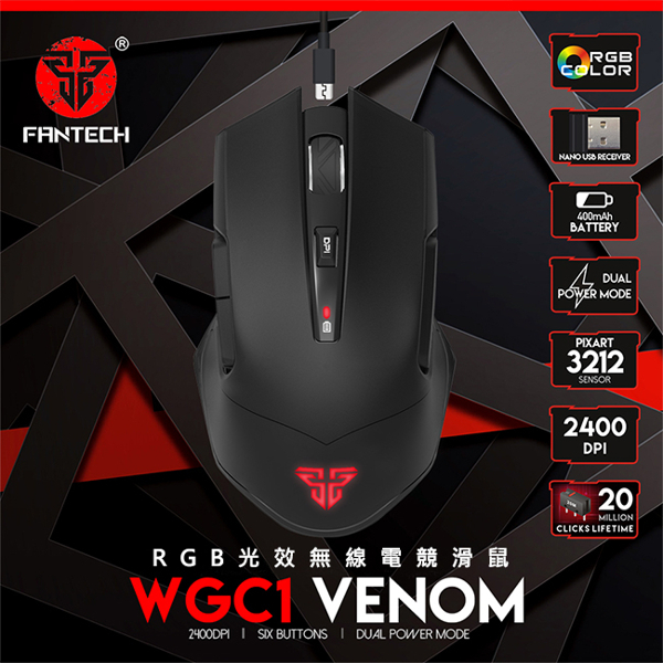 【FANTECH】WGC1 充電式RGB 2.4G無線電競滑鼠 三檔變速/最高2400dpi/RGB燈效/USB充電