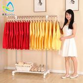 晾衣架落地折疊室內單桿式不銹鋼簡易衣服架子曬衣架臥室掛衣架 歐韓時代