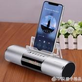 SANSUI/山水E19無線藍芽音箱雙喇叭大音量3D環繞家用超重低音炮迷你 (橙子精品)