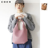 大托特包 環保皮革 現貨 免運費 日本品牌【coen】