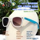[開發票 台灣製 AD ] K6223W 繽紛馬卡龍 白淺藍  抗UV 兒童 太陽眼鏡 盒裝組;蝴蝶魚戶外