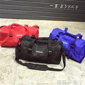 旅行袋手提包短途韓版運動休閒行李包大容量男女時尚運動健身包潮  蘿莉小腳ㄚ