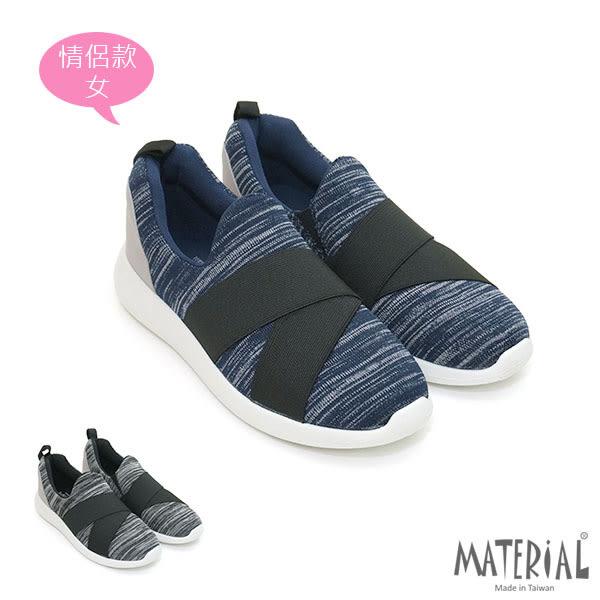 懶人鞋 雙色織紋繃帶休閒鞋 MA女鞋 T8352女