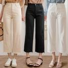 MIUSTAR 抽鬚褲管素面彈力斜紋直筒褲(共3色,S-XL)【NJ0012】預購