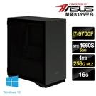 【華碩平台】i7八核{華夜}GTX1660S-6G獨顯Win10電玩機(i7-9700F/16G/1T/256G_SSD/GTX1660S-6G)